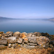 Macedonia, ex Yugoslav republic — Stock Photo