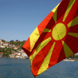 Stock Photo: Macedonia, ex Yugoslav republic