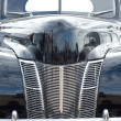 Radiator grille - Stock Photo