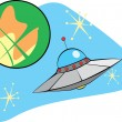Stock Vector: Matrtian Saucer