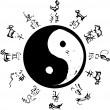 Royalty-Free Stock 矢量图片: Yin Yang Zodiac