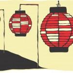 Three Paper Lanterns — Stock Vector