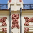 Stock Photo: Decoration of old buildings, old school statues and barelief