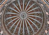 Islam architecture — Stock Photo
