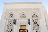 Muslim mosque — Stock Photo