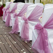 Stock Photo: Wedding Aisle