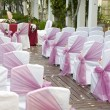 Foto Stock: Wedding Aisle