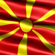 Flag of Republic of Macedonia — Stock Photo #2836072