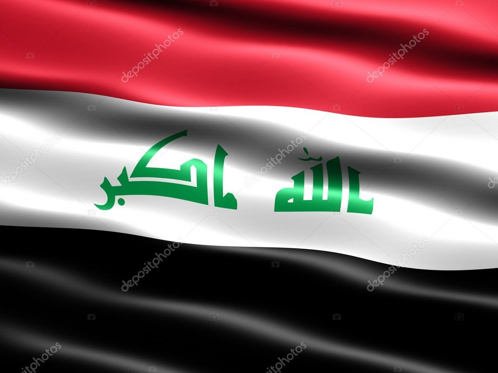 Computer generated illustration of the 2008 flag of Iraq with silky appearance and waves — Stock Photo #2835754