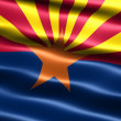 Flag of the state of Arizona - Stock Photo