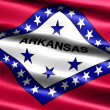 Flag of the state of Arkansas - Stock Photo