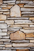 Decorative Rock Wall — Stock Photo