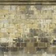 Old Medieval Wall Texture — Stock Photo #2866031