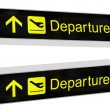 Departures Sign — Stock Photo