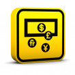 Square Currency Exchange Sign — Stock Photo