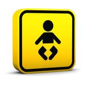 Nursery Sign — Fotografia Stock