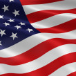 American Flag — Stock Photo #3113525