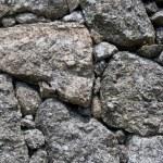 Granite wall — Stock Photo #3172946