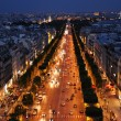 Scene from Grande Arch, night Paris — Stock Photo