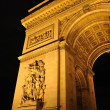 Arc de Triomphe, Paris in night - Stock Photo