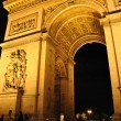 Arc de Triomphe Paris Europa — Stockfoto