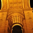arco do triunfo, paris na noite — Foto Stock