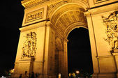 Arc de Triomphe, Paris Europe — Fotografia Stock