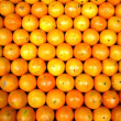 Oranges — Stock Photo #2877047