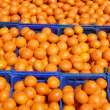Mandarines — Stock Photo #2888757