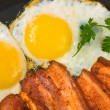 Foto de Stock  : Fried egg