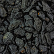 Coal — Stock Photo #5087527