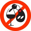 Stop Alcohol sign - Stock Vector