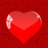 Broken Heart2 — Stock Vector