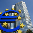 european centralbank with euro sign — Stock Photo