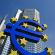 Stock Photo: Euro sign with EuropeCentral Bank