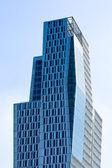 Office tower, Frankfurt am Main — Stock Photo