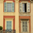 Stock Photo: New paint, Nice, French Riviera