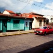 Street in San Jose, capital of Costa Rica - Stock Photo