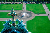 "The ""Schlosspark"" in front of Berlin cathedral — Stock Photo"