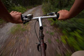 On my Mountain Bike — Stock Photo