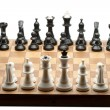 Chess figures on board — Stock Photo