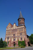 Cathedral Kaliningrad (Koenigsberg) — Stock Photo