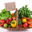 Stock Photo: Vegetables Bio Arrangement