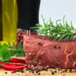 Royalty-Free Stock Photo: Raw filet steak
