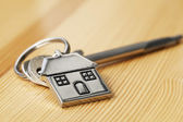 Home Key — Stock Photo