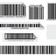 Barcode print — Stock Vector #2855977