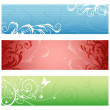 Floral Banners — Stock Vector #3085441