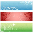 Floral Banners — Stock Vector