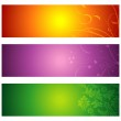 Floral Banners — Stock Vector #3093231