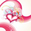 Beautiful Heart Vector design art — Stock Vector